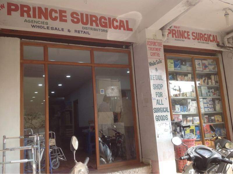 Top 100 Surgical Supply Store in Dilsukhnagar, Hyderabad - Best