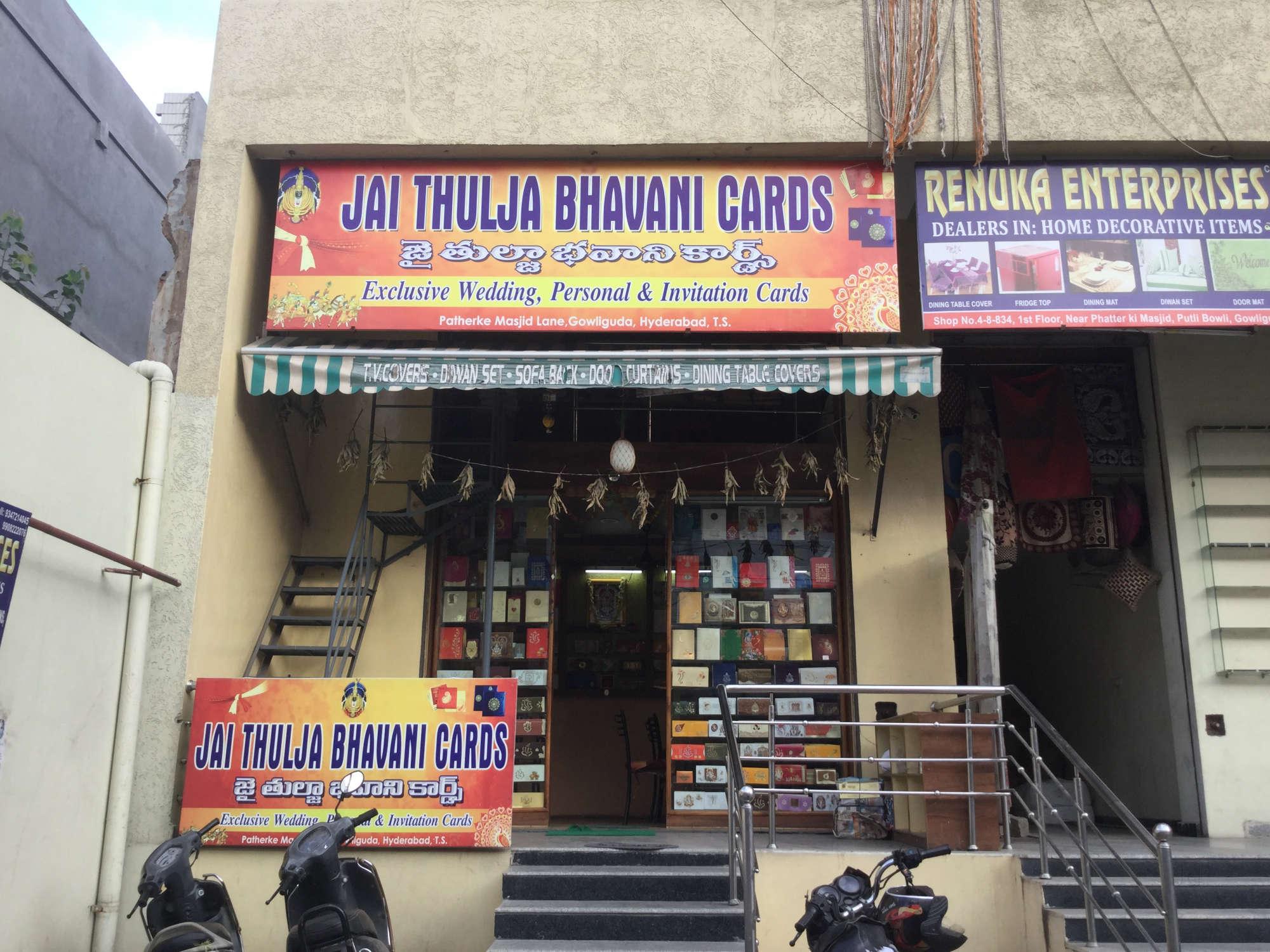 Top Wedding Card Printing Machine Dealers In Hyderabad Justdial