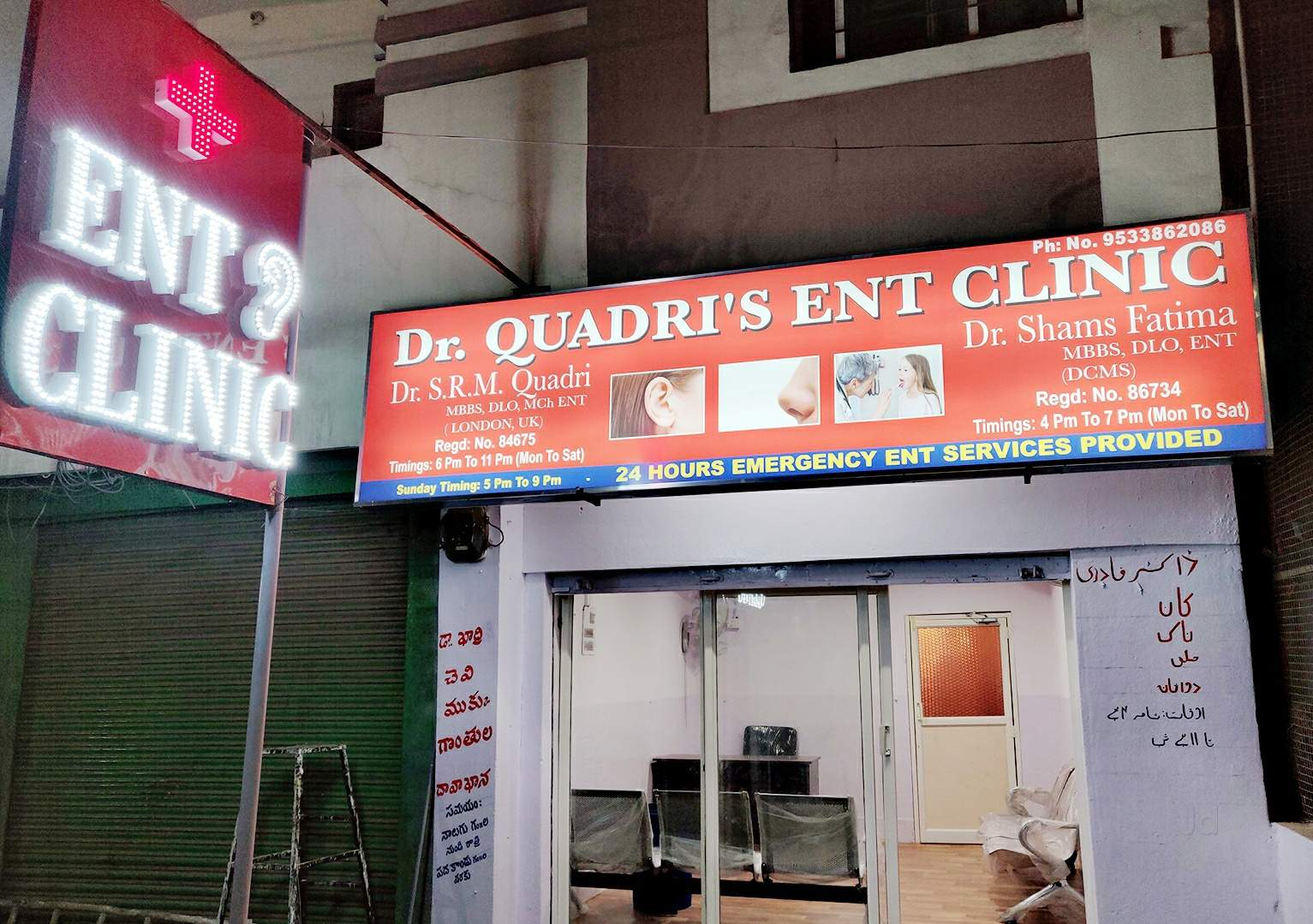 Government Ent Hospital, Koti   Hospitals in Hyderabad   Justdial
