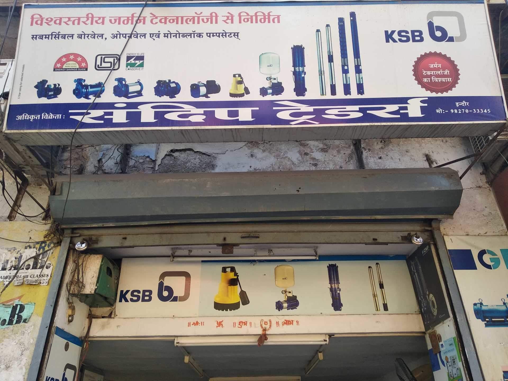 Top 10 Ksb Submersible Pump Dealers in Indore - Best Ksb