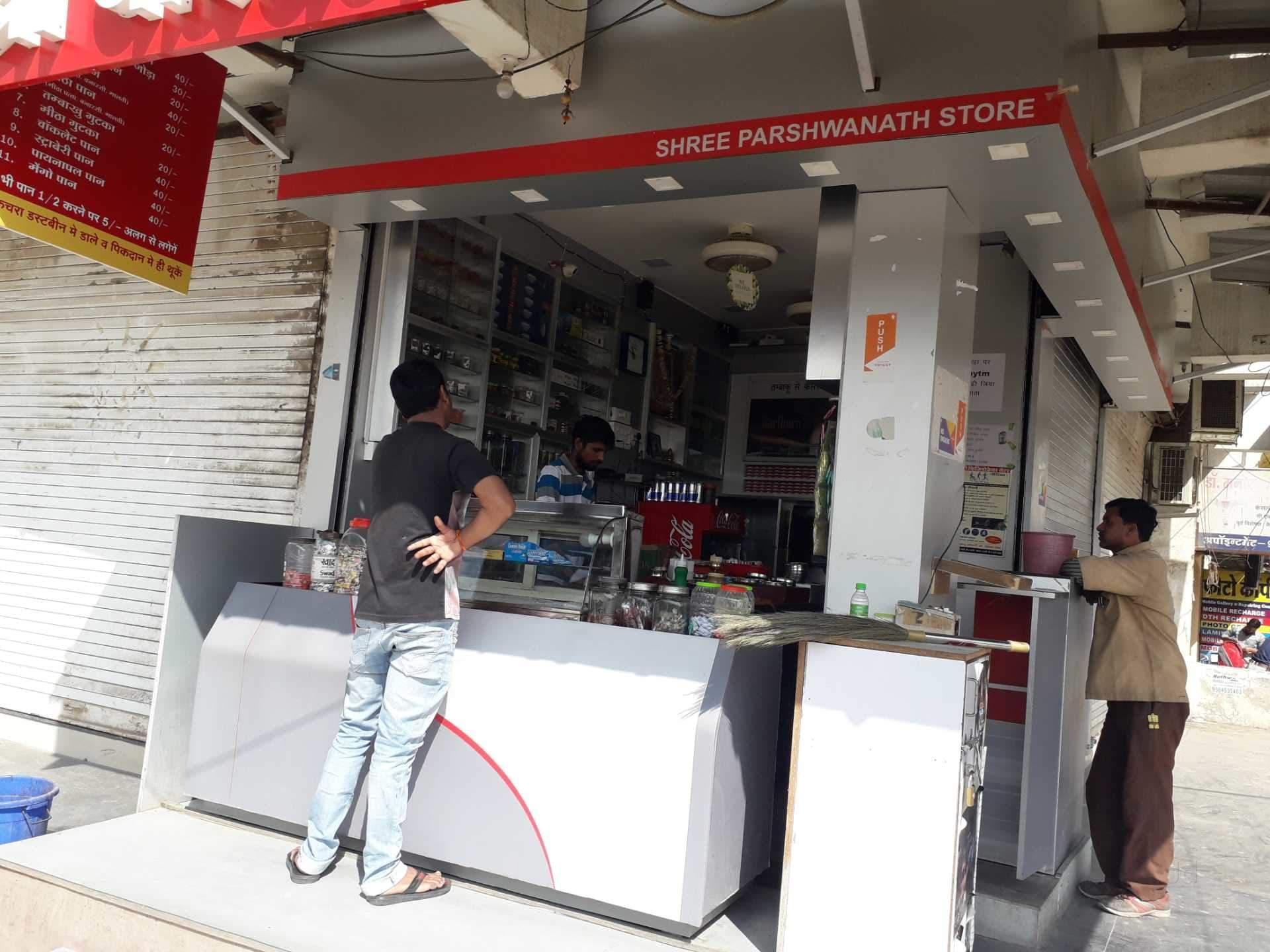 Top 30 Marlboro Cigarette Retailers in Indore - Best Marlboro