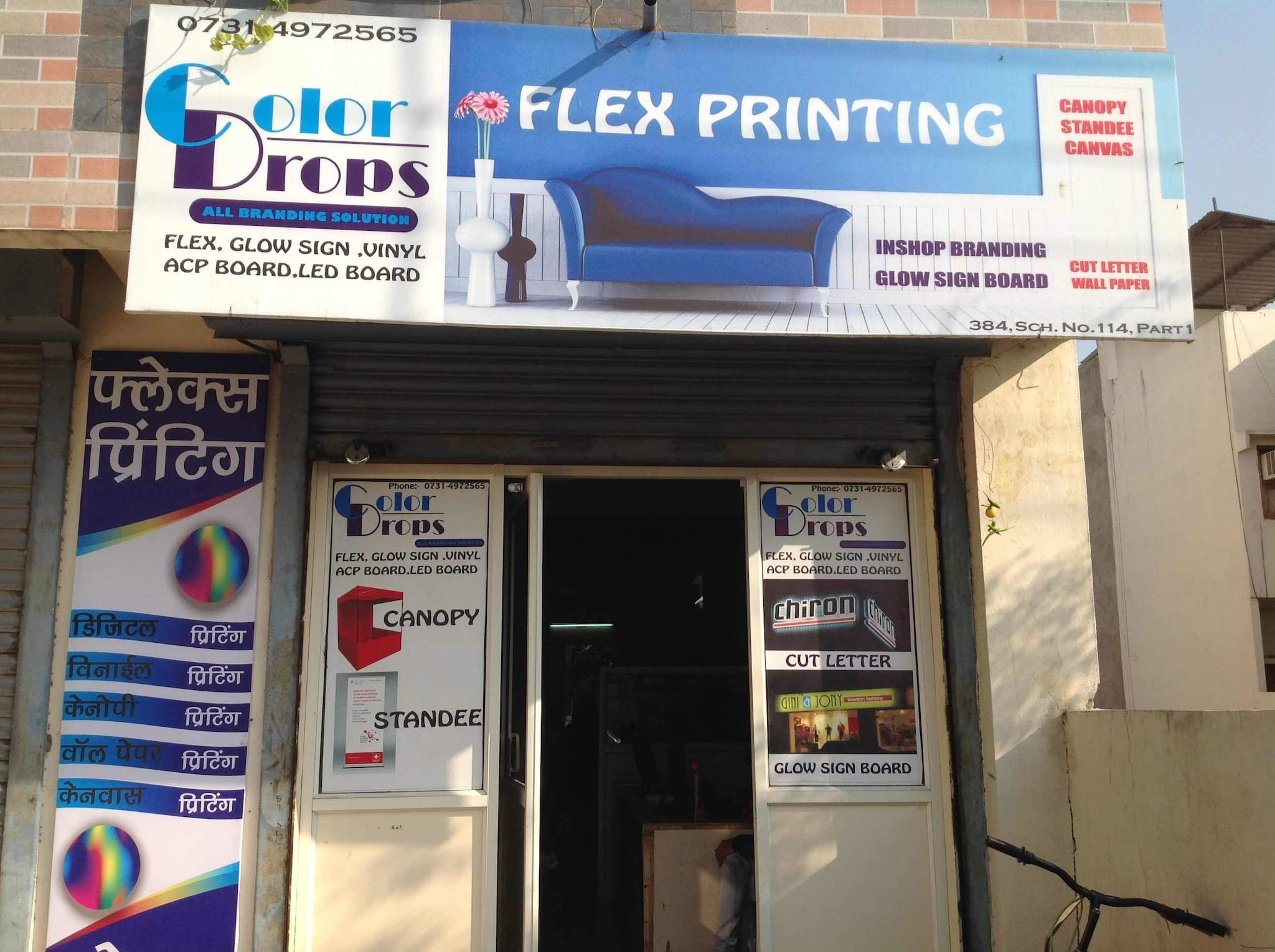 Top 100 Offset Printers For Greeting Card In Indore Best Printer