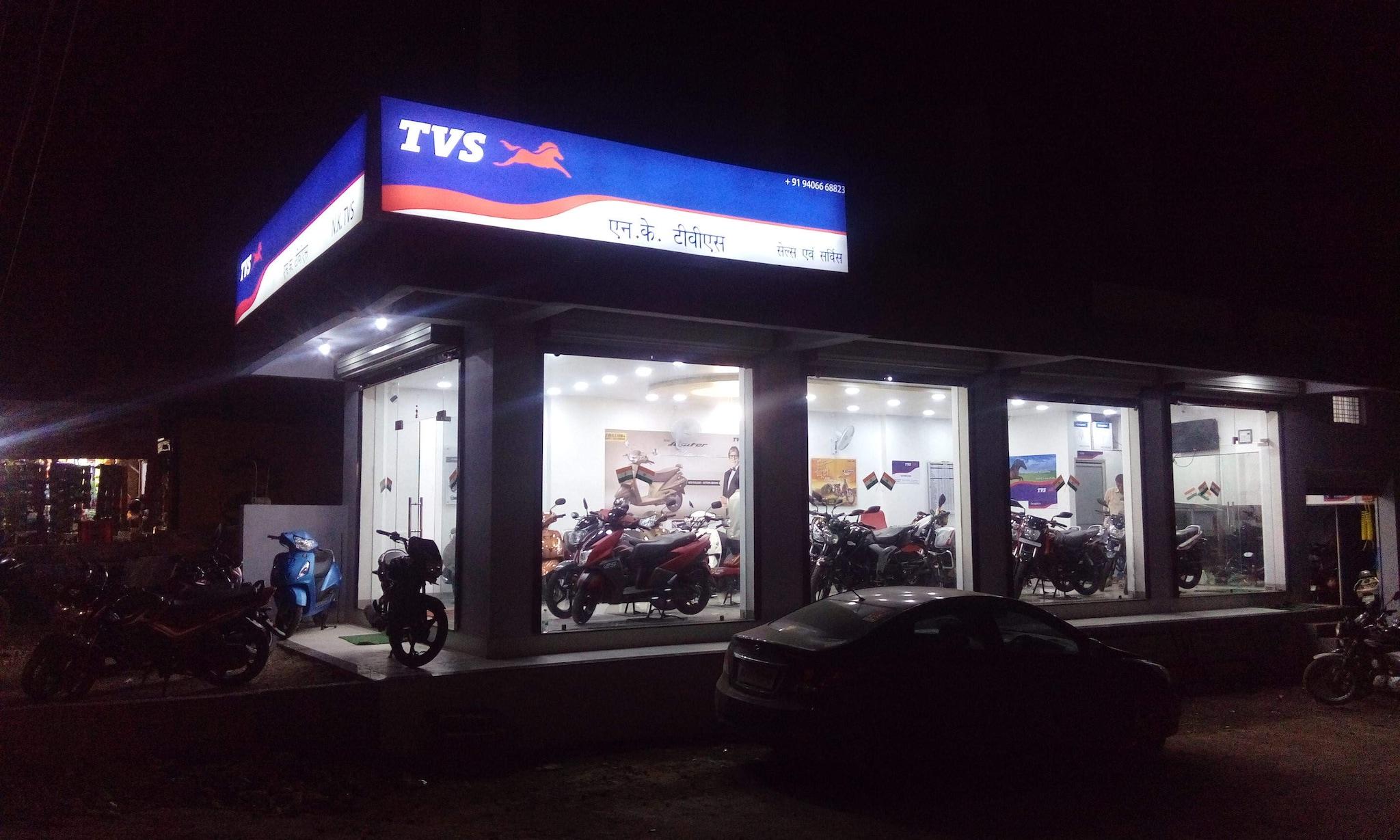 Top 10 Tvs Sport Motorcycle Dealers In Indore Best Tvs Sport