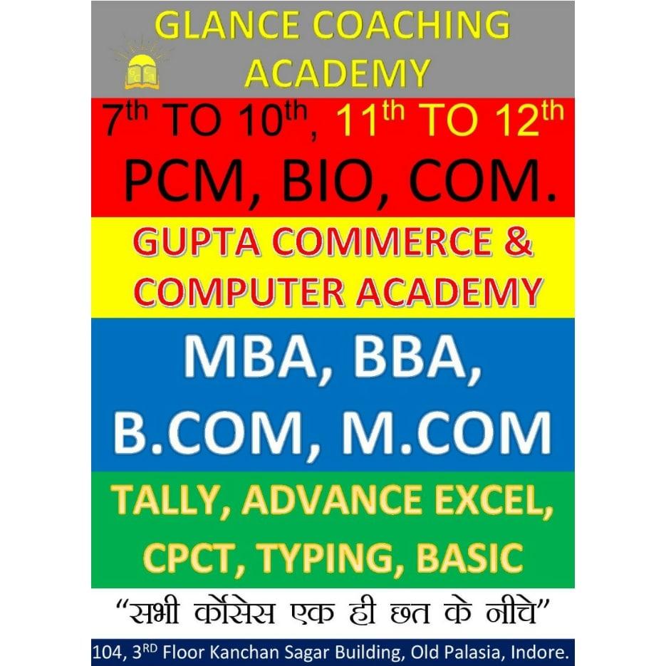 Top Tutorials For Class Ix Marathi near Kids Castle Kindergarten