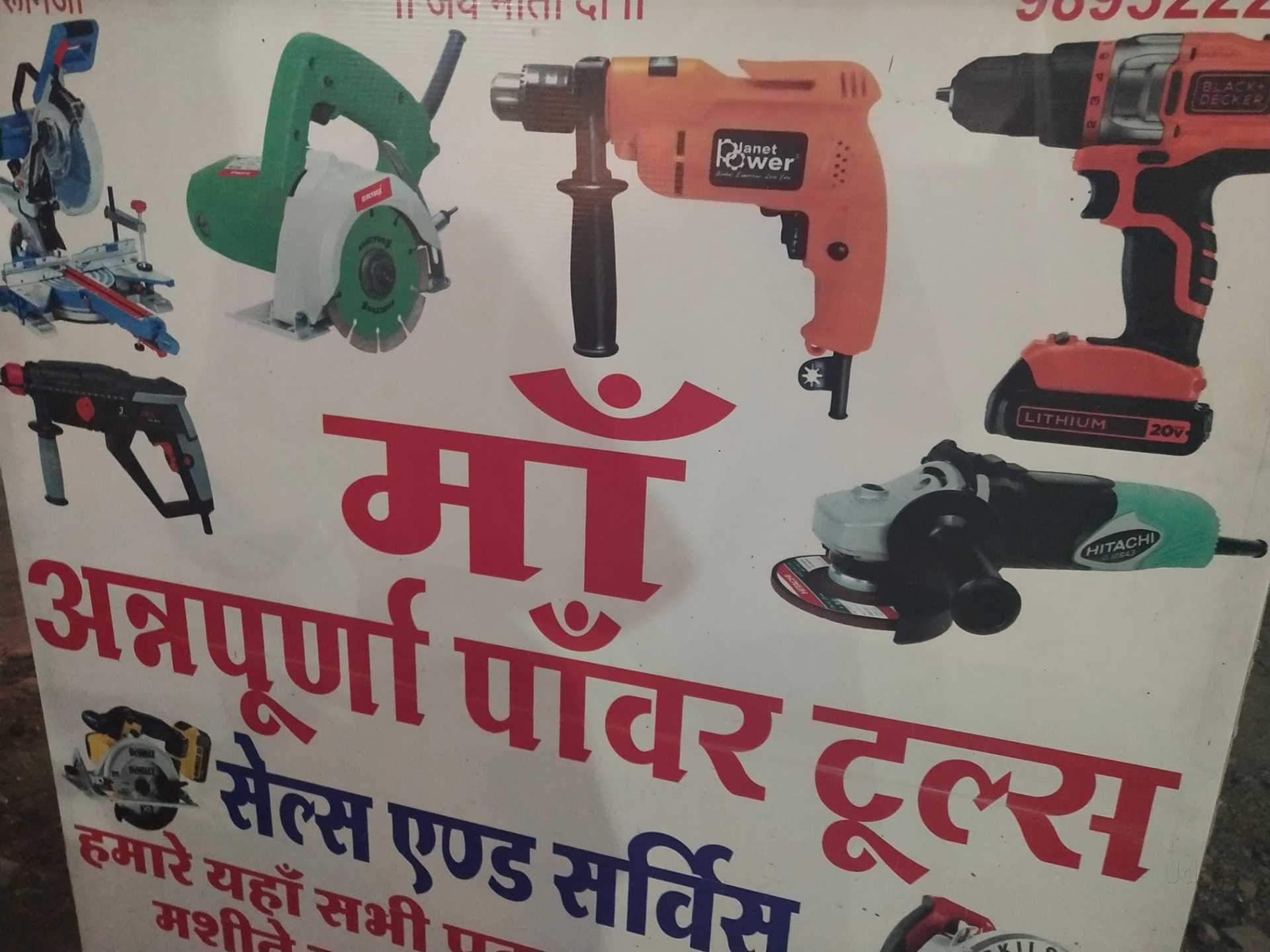 Top 30 Bosch Power Tool Repair & Services in Army H Q - Best