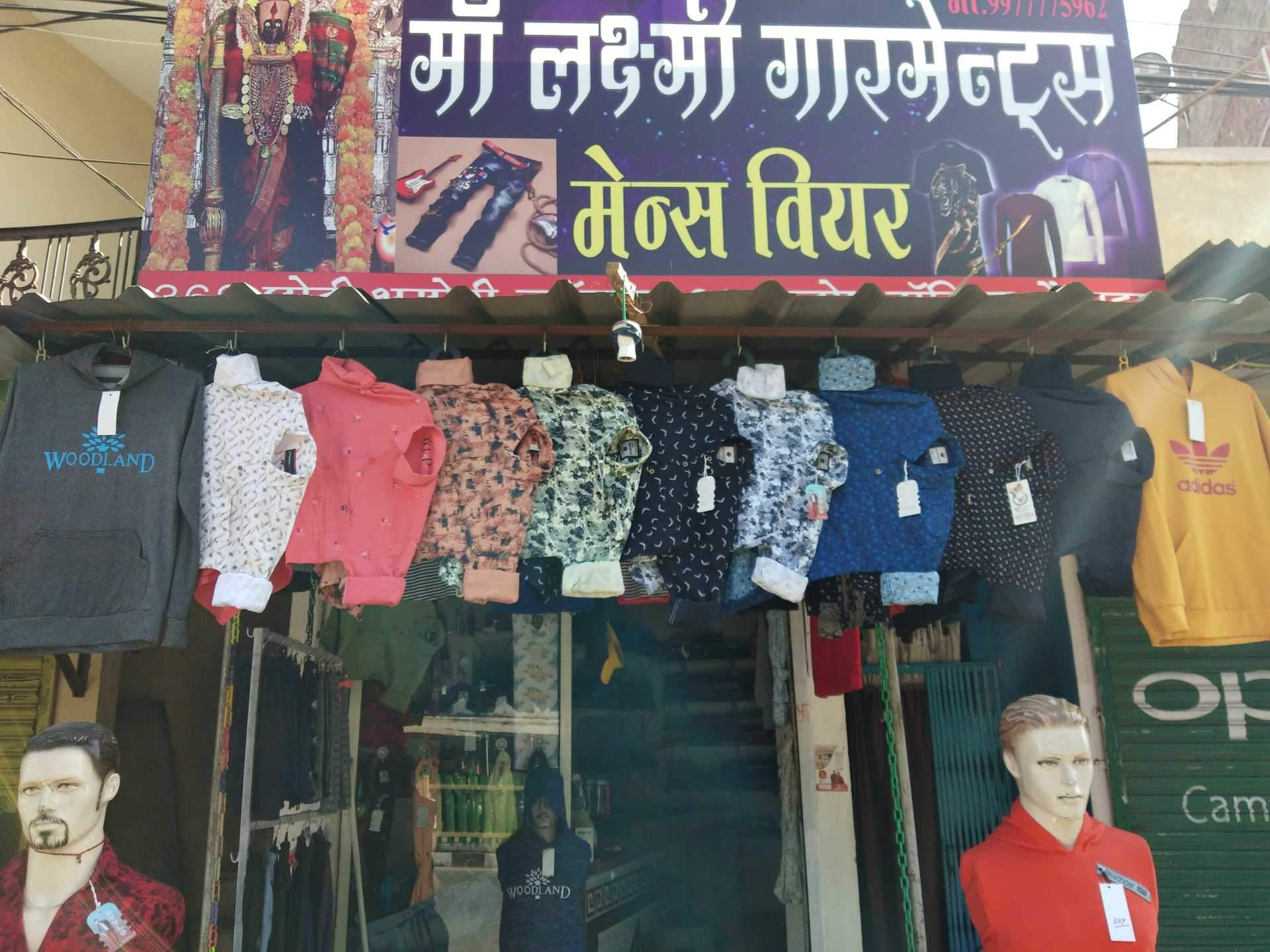 0b4cfc499d82 Top 100 Children Readymade Garment Wholesalers in Indore - Best Kids ...