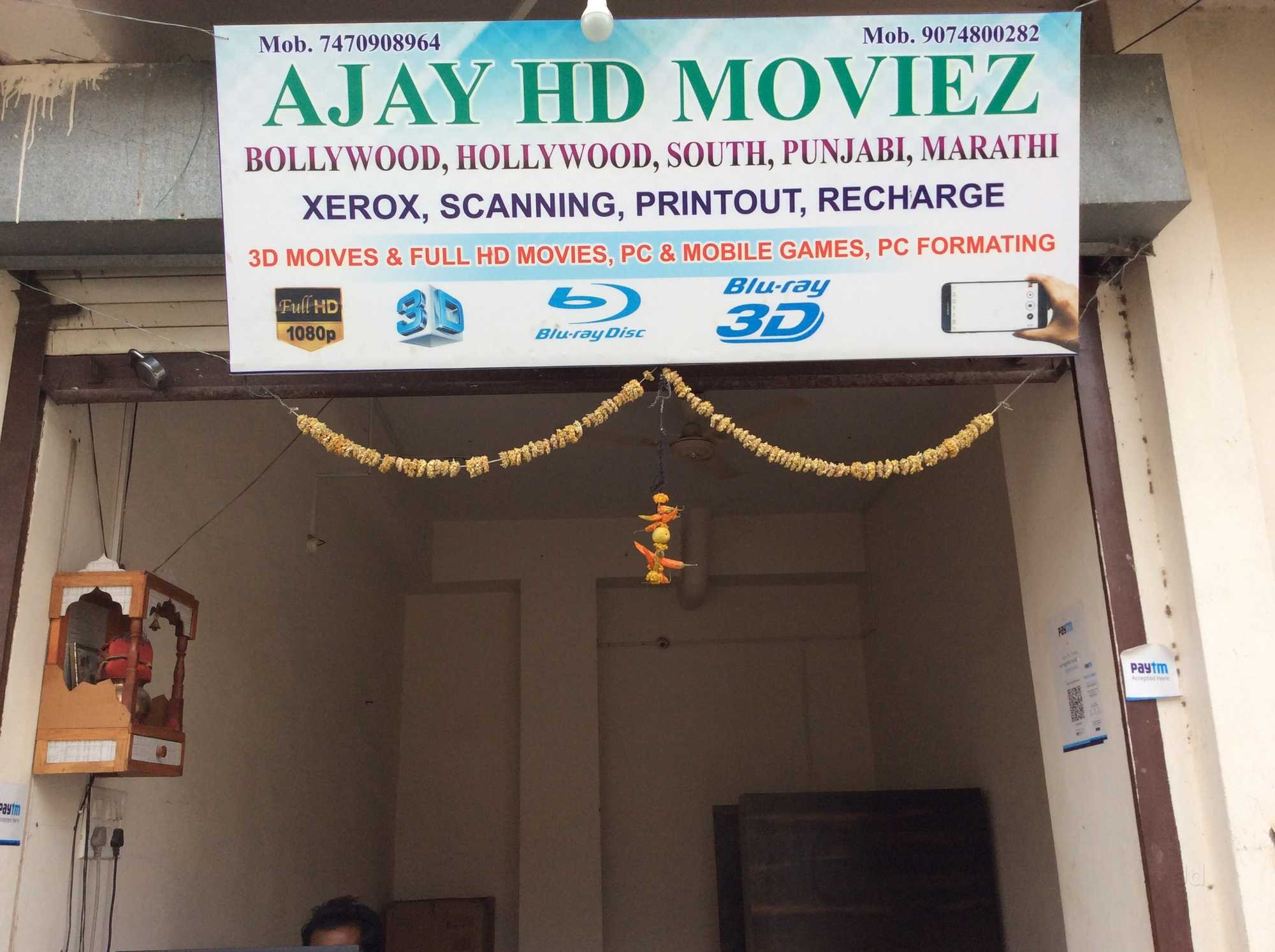 Top 7 movie downloading services in indore gpo, indore justdial.
