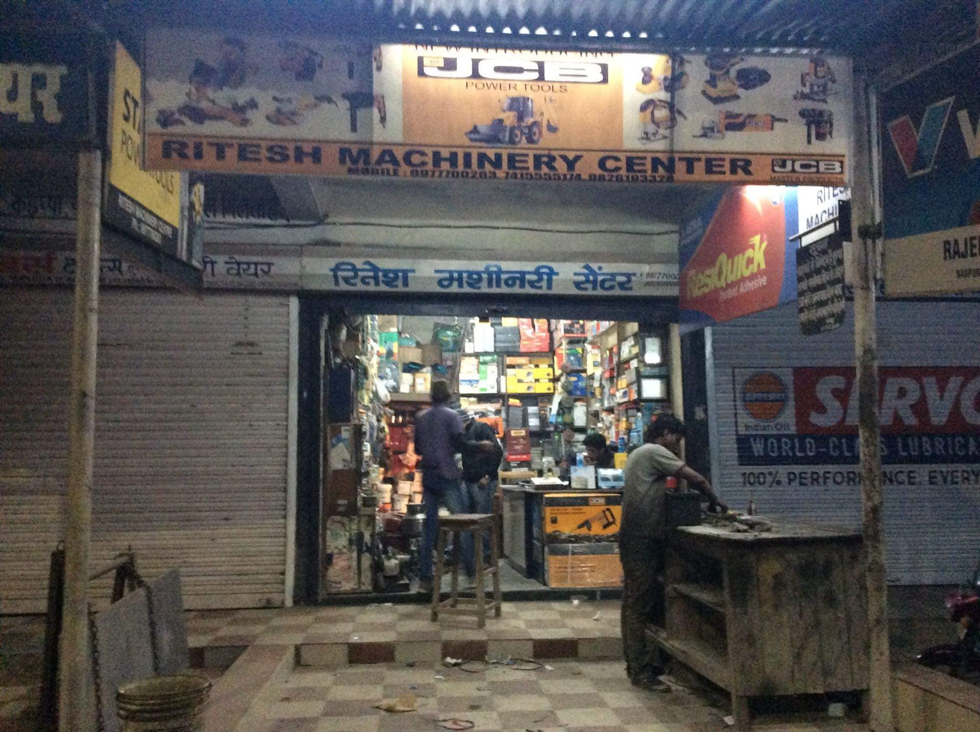 Makita Tool Dealers In Madan Mahal Jabalpur