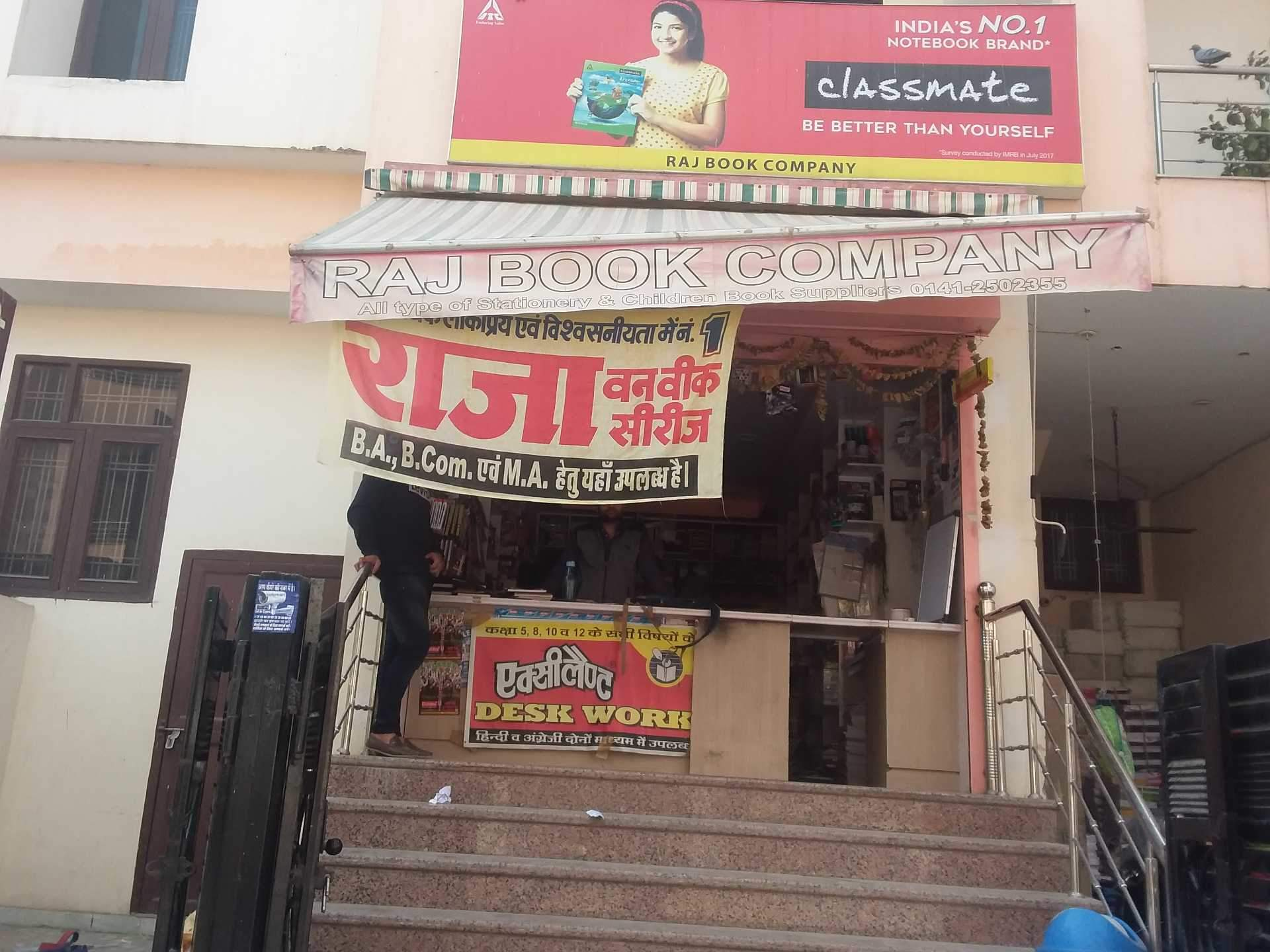 Top 100 Best Bookstores in Jaipur - Best Book shops - Justdial