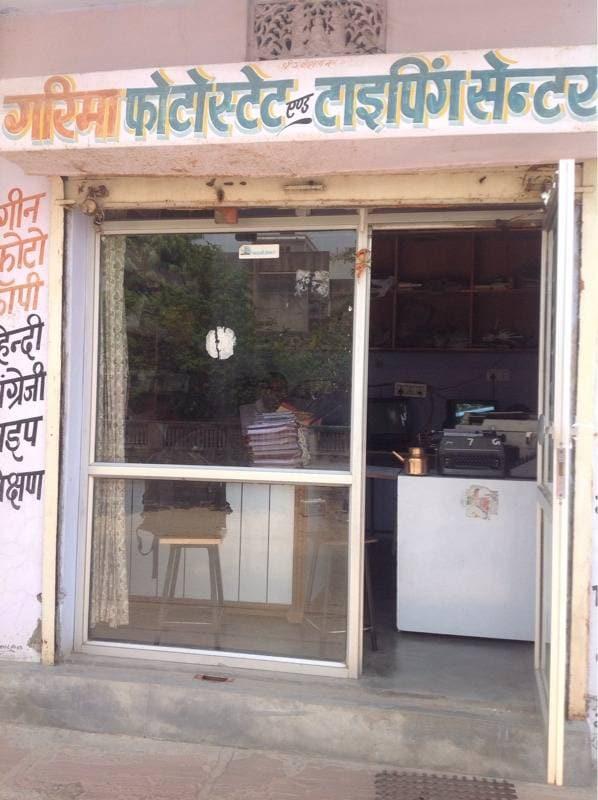 Top 30 Computer Typing For English in Murlipura, Jaipur - Justdial