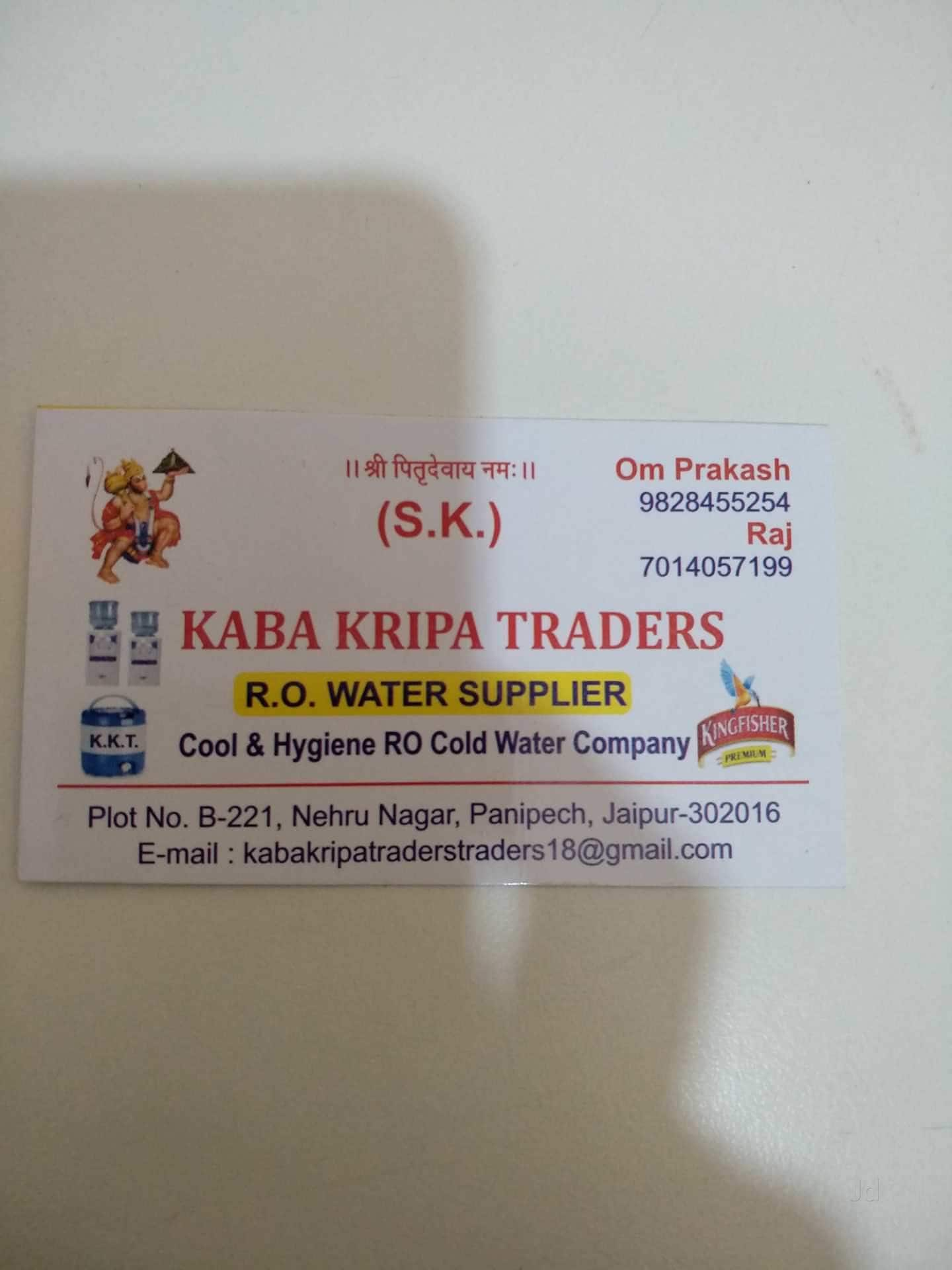 Top Aqua Pure Mineral Water Dealers in Jaipur - Best Aqua Pure