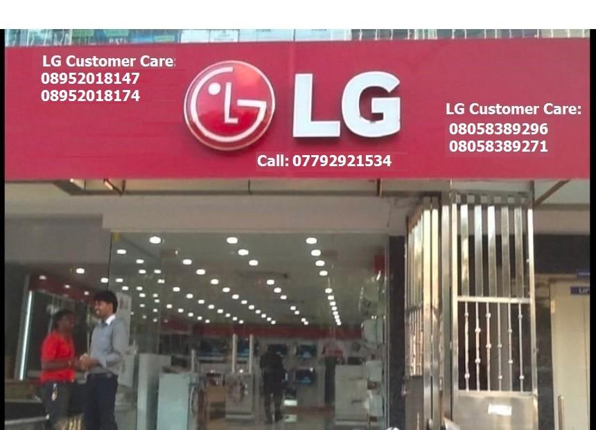 Lg Service Center Jaipur Mansarovar Ac Repair Services In Jaipur Justdial
