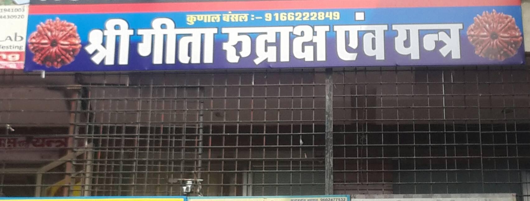 Top 50 Puja Item Dealers in Jaipur - Best Pooja Item Dealers - Justdial