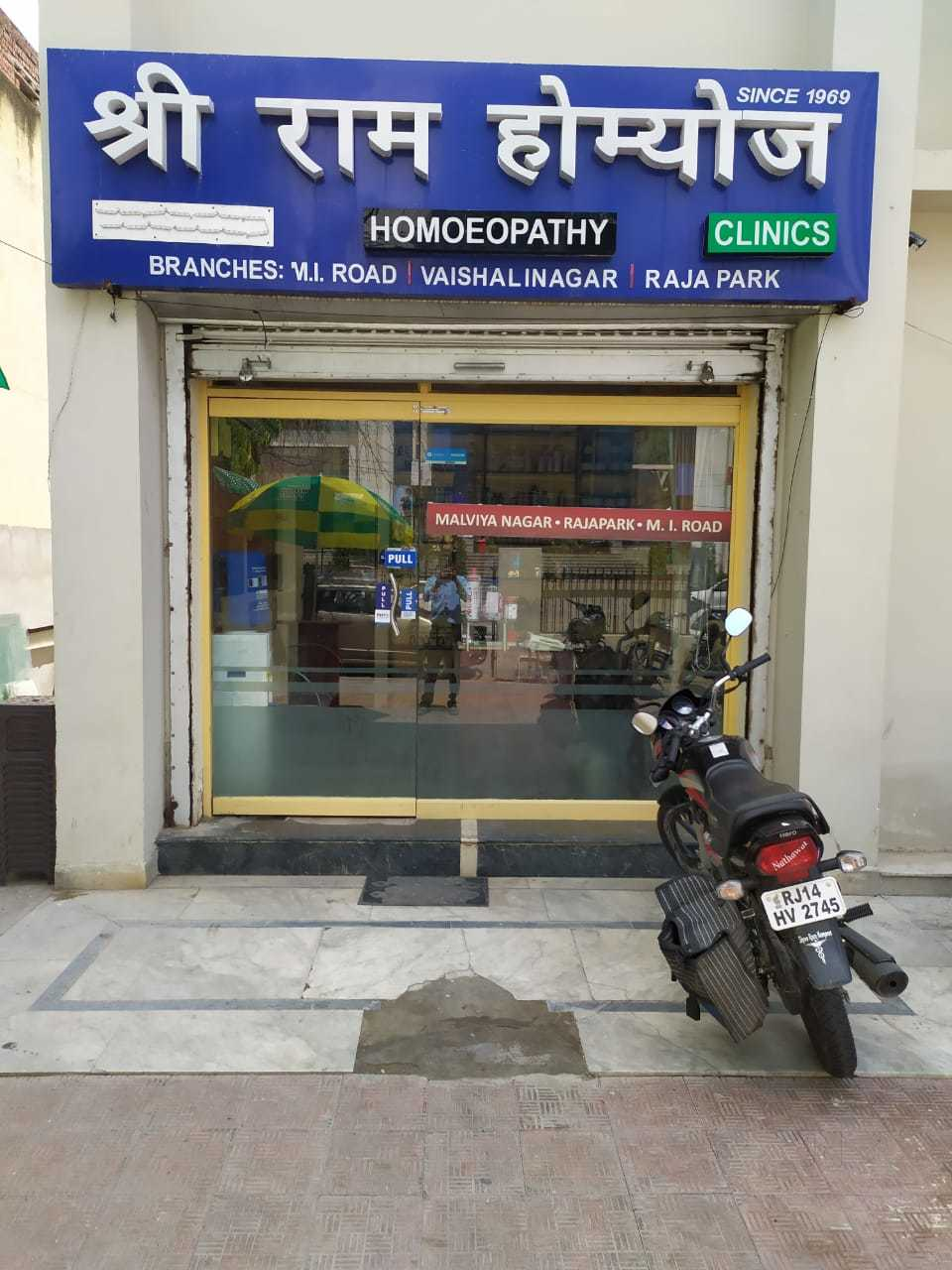 Top 30 Dr Reckeweg Homeopathic Medicine Retailers in Jaipur - Best