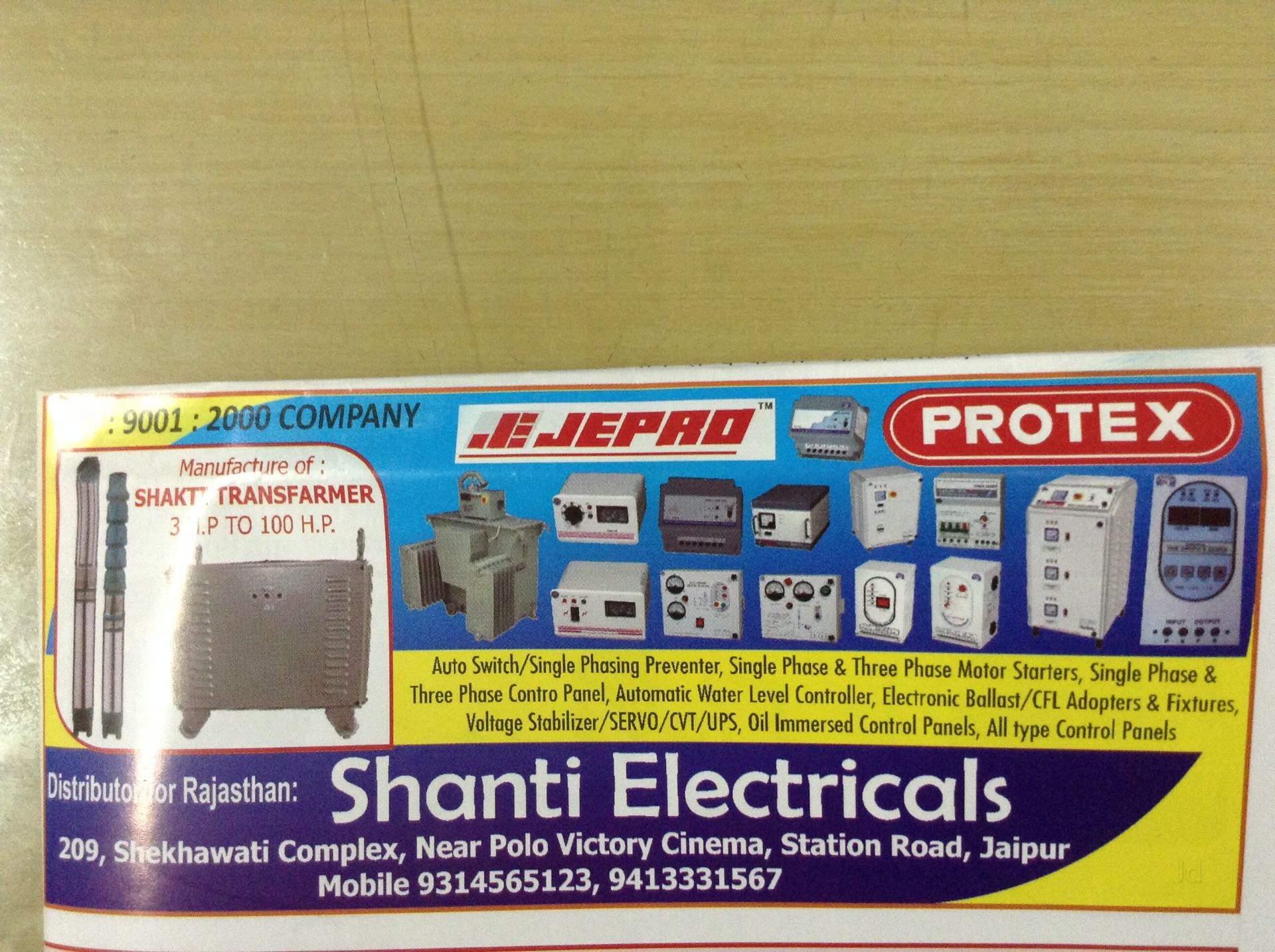 Top 100 Electrical Goods Wholesalers in Jaipur - Justdial