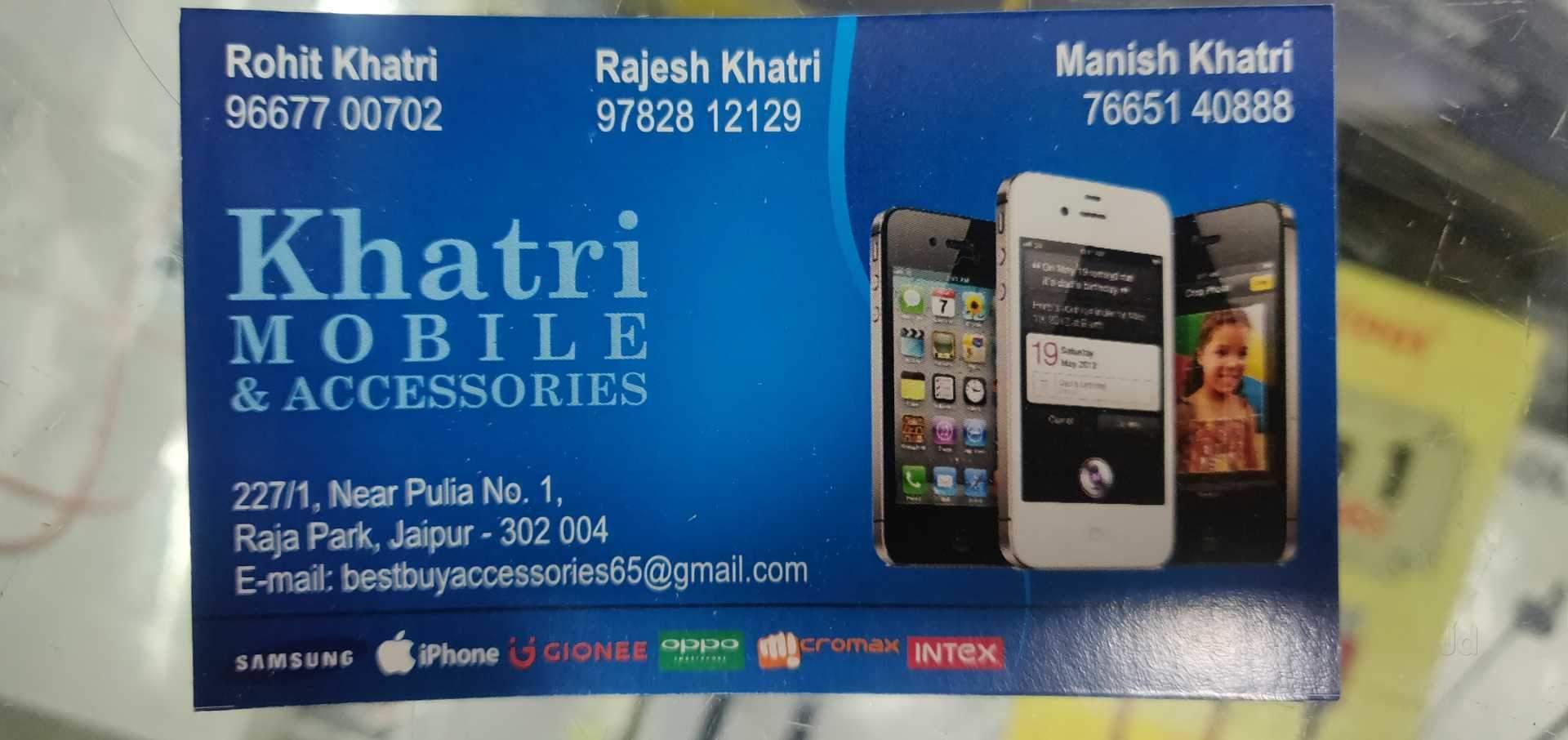 Top Bsnl Mobile Phone Simcard Dealers in Raja Park - Best Bsnl