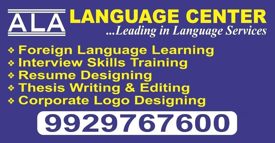 Top Translators For Malayalam Language in Chaura Rasta - Best
