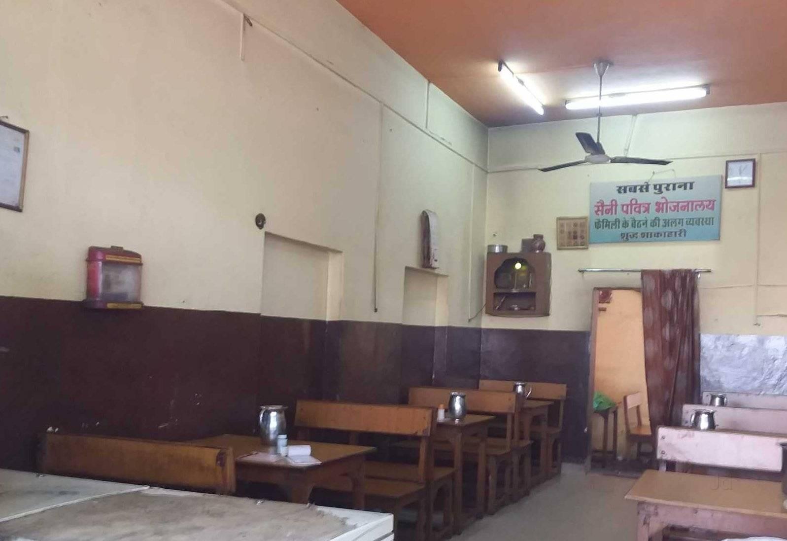 Moderate Restaurants Rs 500 To 1000 Gopalpura Byp Jaipur