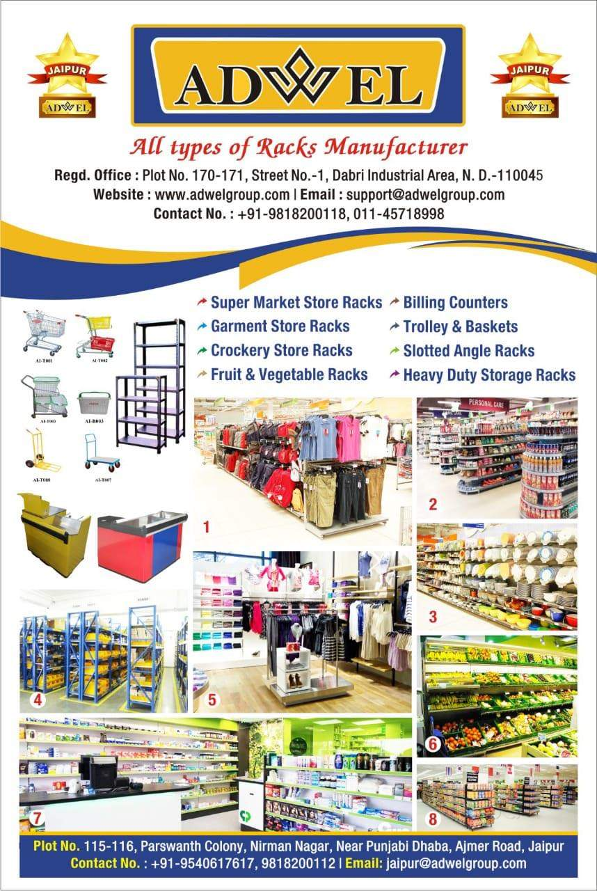 Top Slotted Angle Racks in Jaipur - Best Slotted Angle Rack