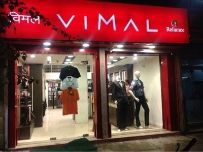 vimal showroom near me vimal clothing brand