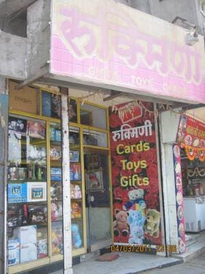 Greeting Card Dealers In Jalna