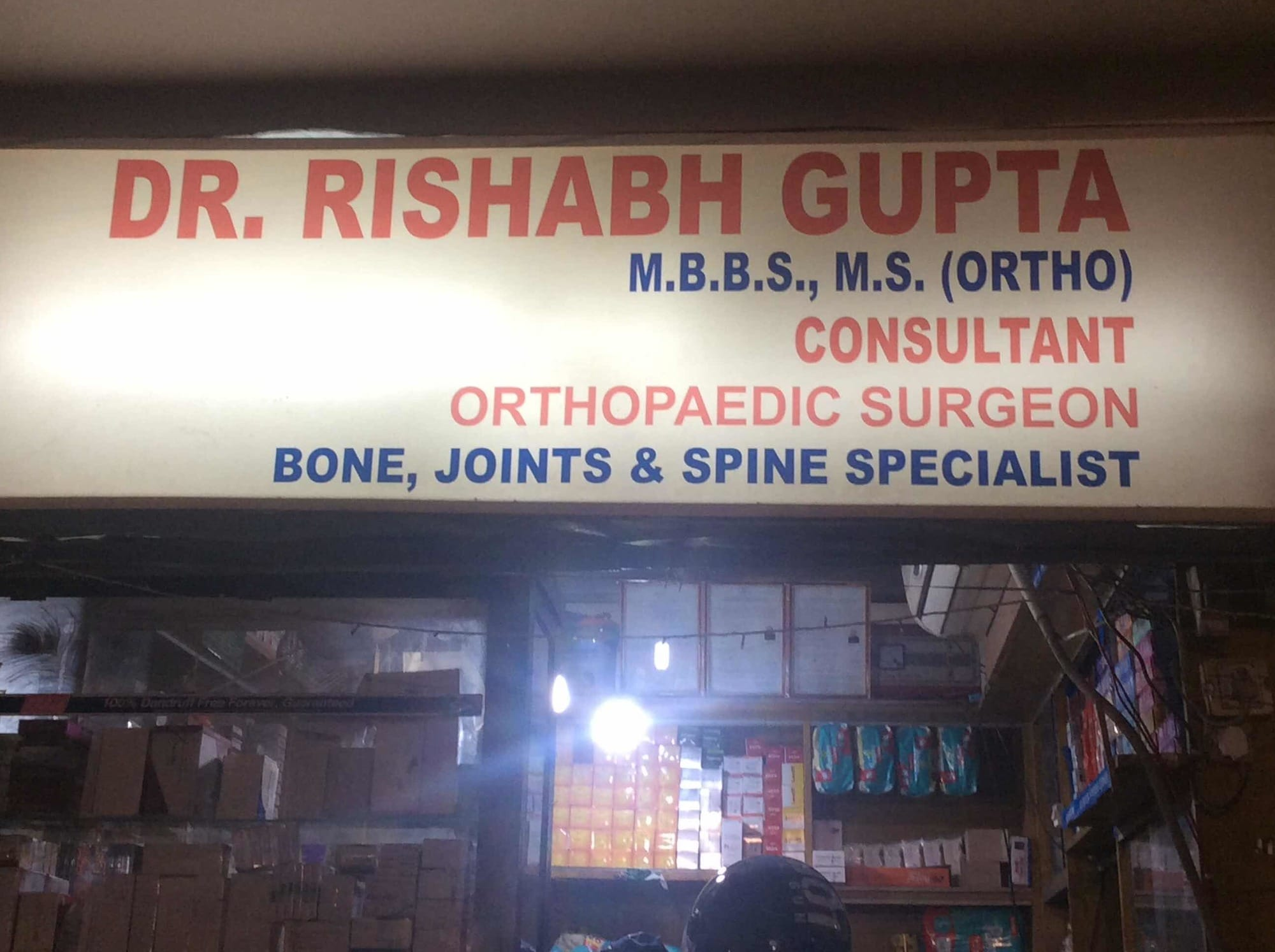 Top 50 Orthopedic Doctors in Jammu - Best Bone Doctors