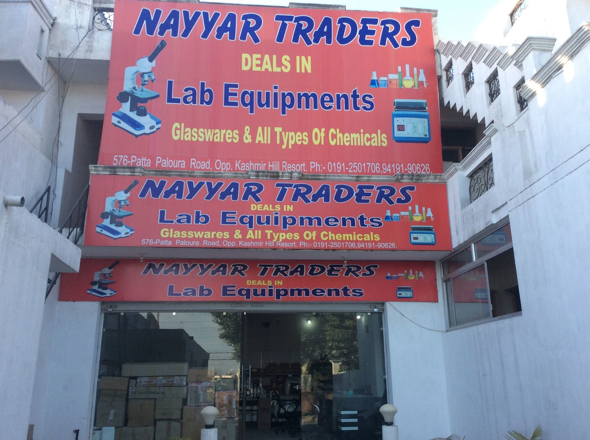 Top Agricultural Chemical Distributors in Talab Tillo, Jammu