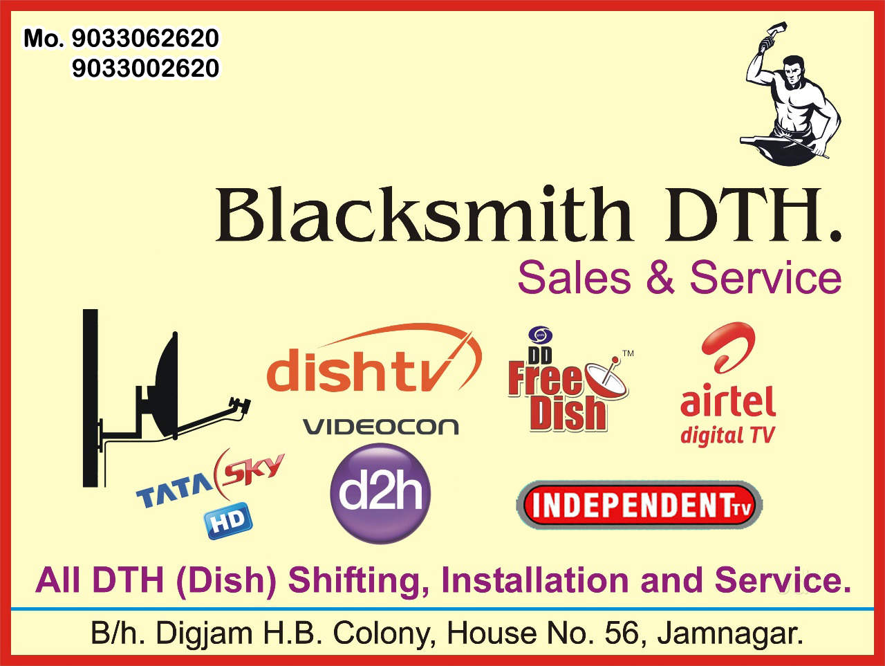 Top 30 Videocon Dth Tv Broadcast Service Providers in Bhanvad - Best