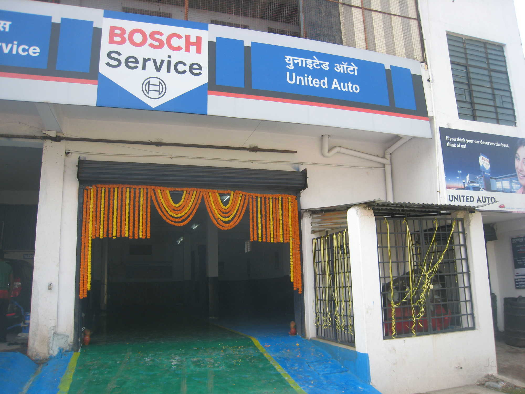 United Auto Bosch Car Service Center Burma Mines Car Repair Services In Jamshedpur Justdial