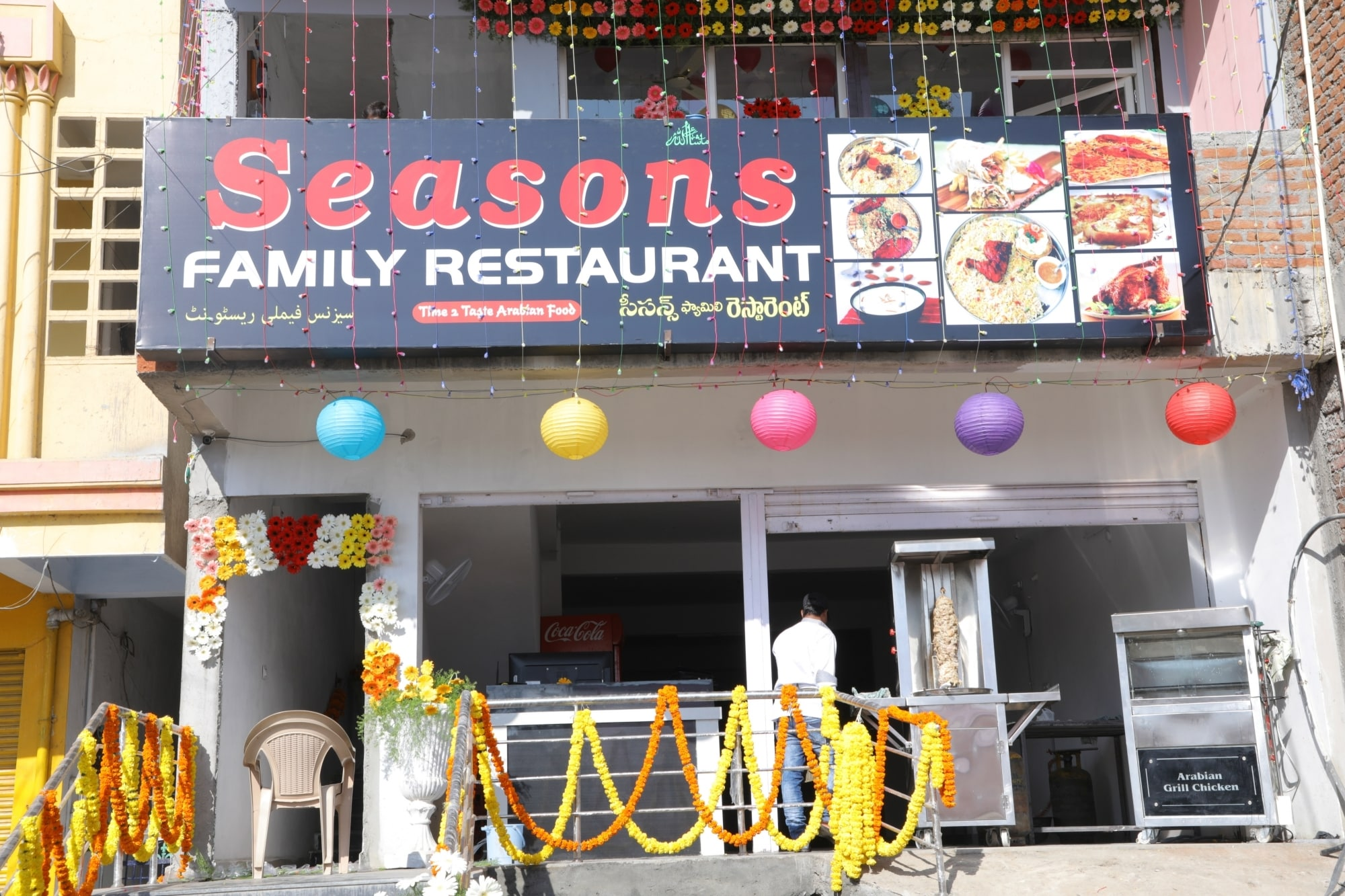 Home Delivery Restaurants In Jangaon