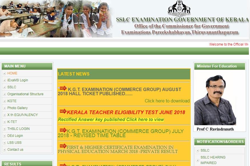 Kerala Teacher Eligibility Test 2019 postponed, details inside