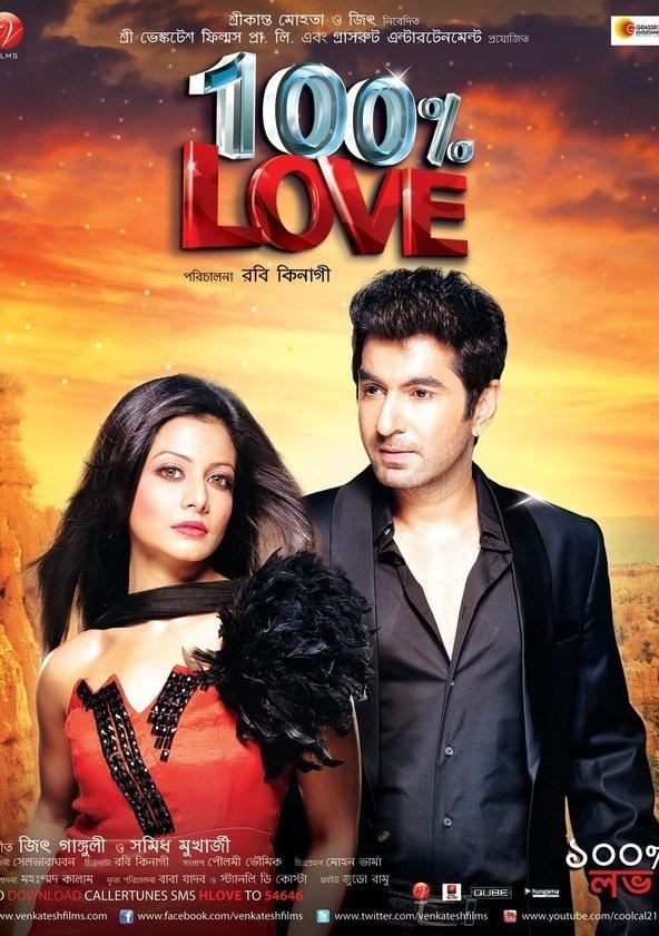 100 Love Online - Watch Online Movies - Justdial