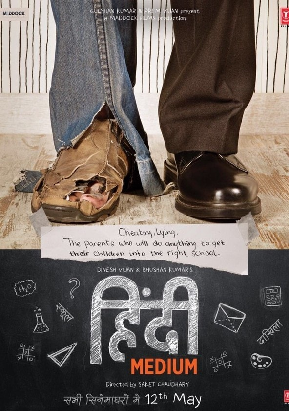 Watch Hindi Medium Full movie Online In HD | Find where to watch it online  on Justdial