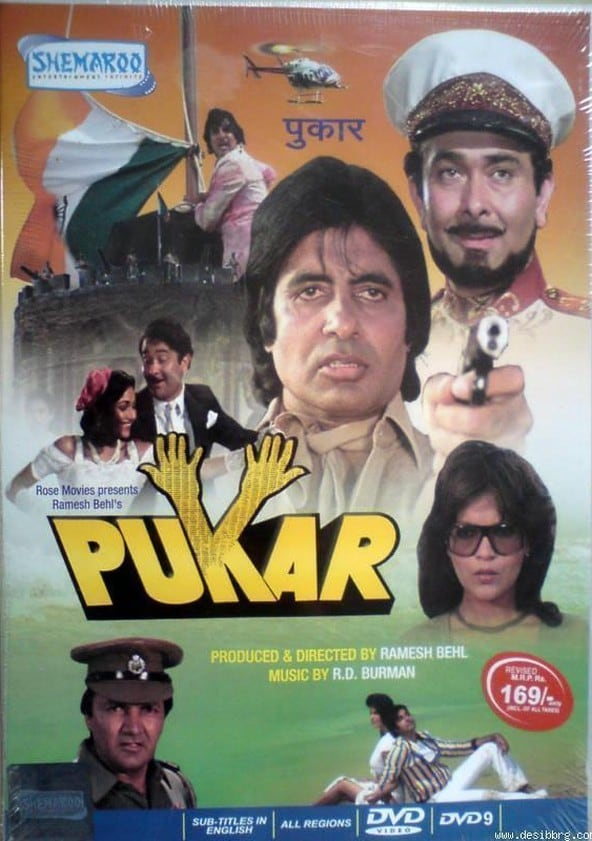 Watch Dulhan Wahi Jo Piya Man Bhaye Full Movie Online In Hd Find Where To Watch It Online On Justdial