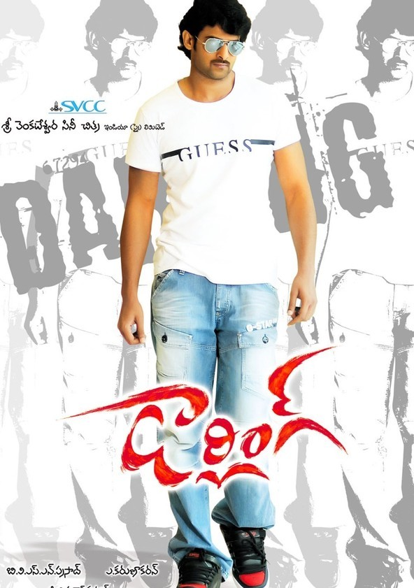 Watch Darling Full Movie Online In Hd Find Where To Watch It Online On Justdial
