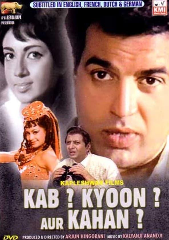kab kyoon aur kahan full movie free download