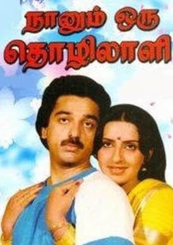 watch mr bharath tamil movie online free