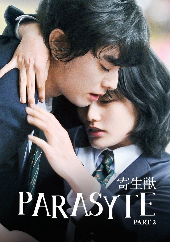 Watch Parasyte Part 2 Full Movie Online In Hd Find Where To Watch It Online On Justdial