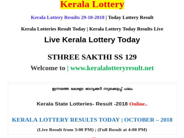 Kerala Lottery Result Today: Sthree Sakthi SS-139 Today