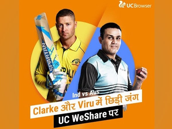 UC Browser shortlists 20 candidates to select UC Miss Cricket