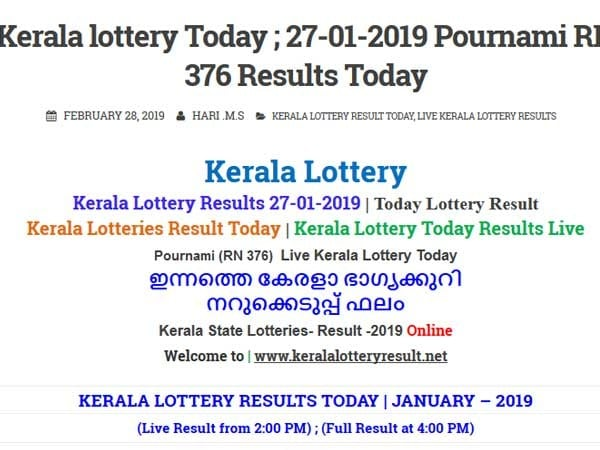 Kerala Lottery Result Today: Pournami RN-376 Today Lottery