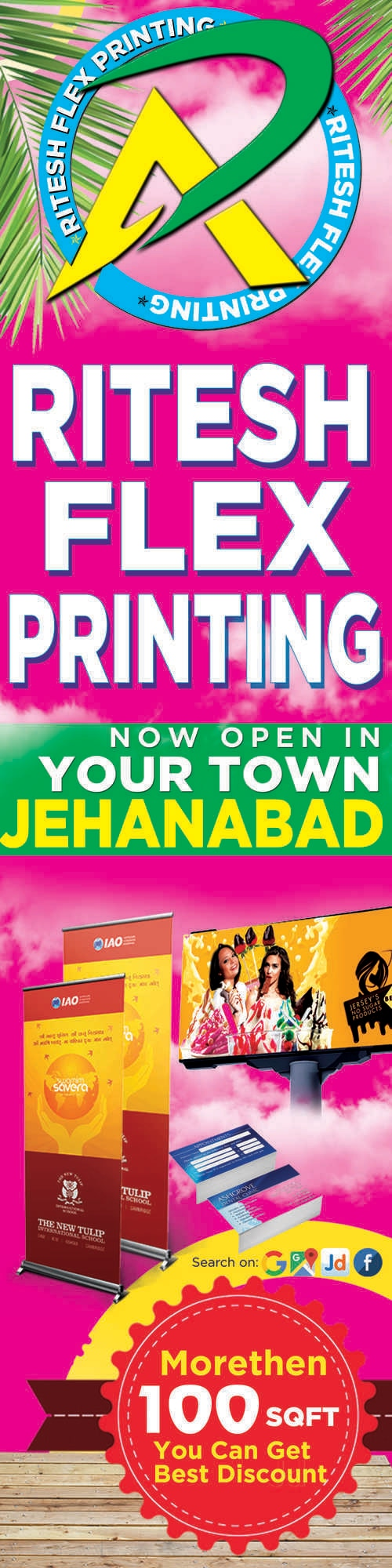 Top Flex Printing in Jehanabad - Best Flex Banner Printing