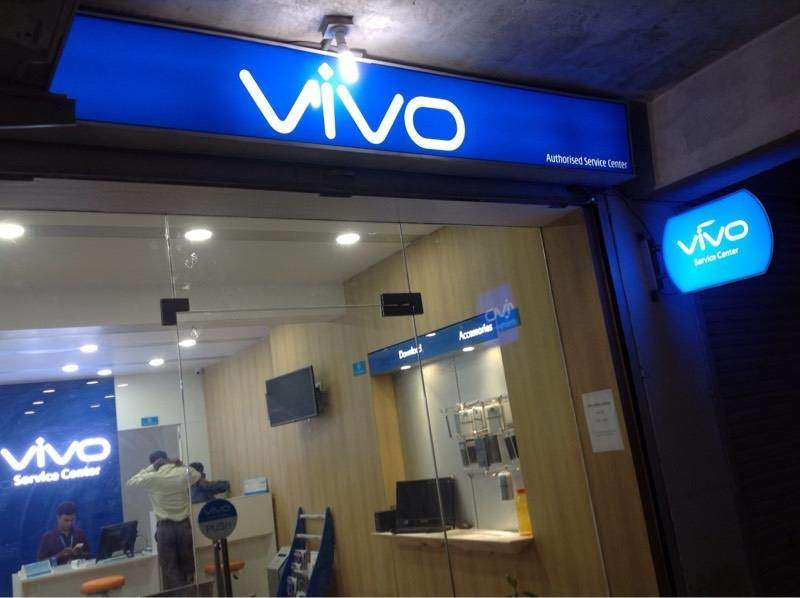 Vivo Service Center Sardarpura Mobile Phone Repair Services In Jodhpur Justdial