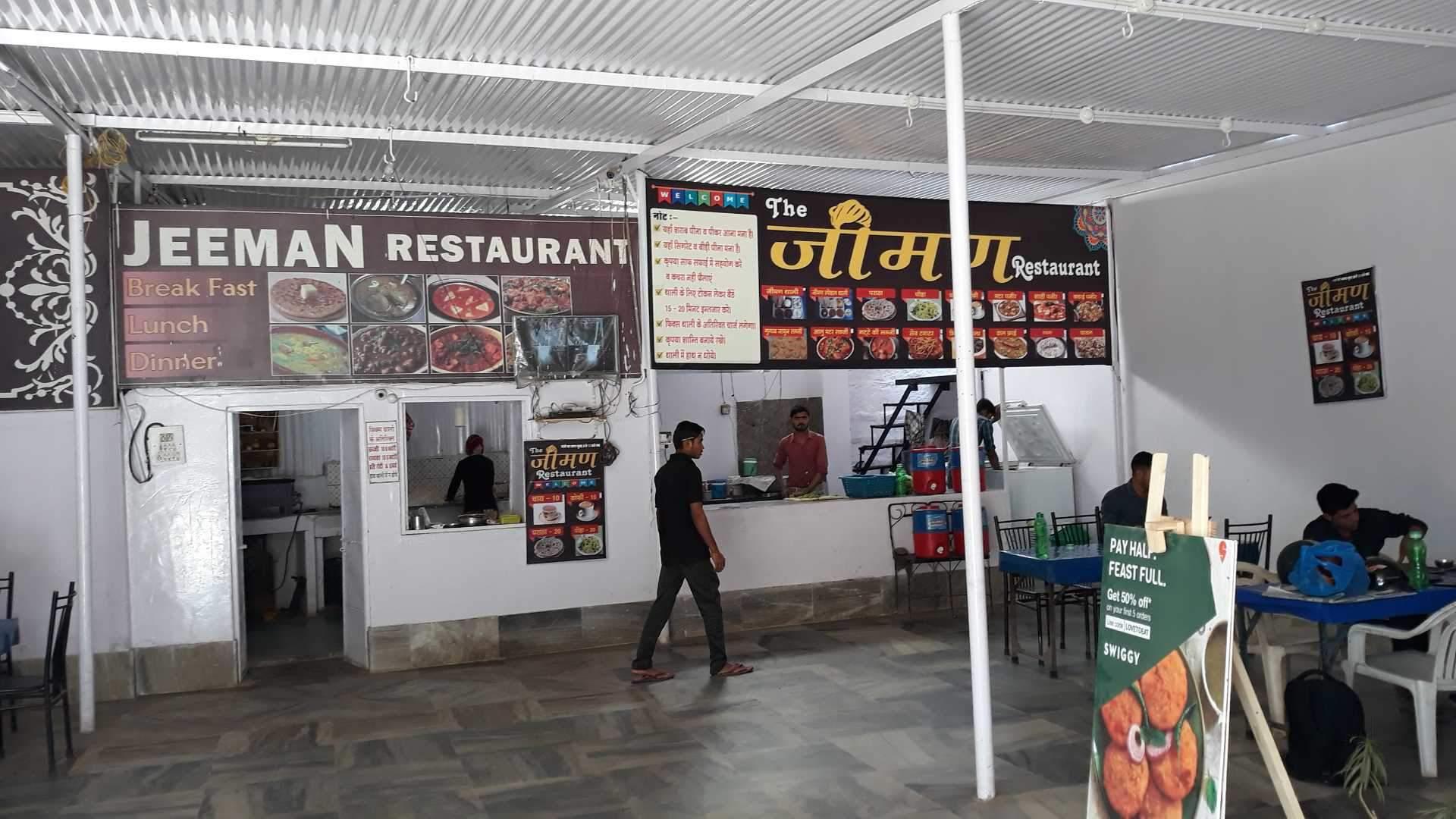 Top 100 Inexpensive Indian Restaurants Below Rs 500 In