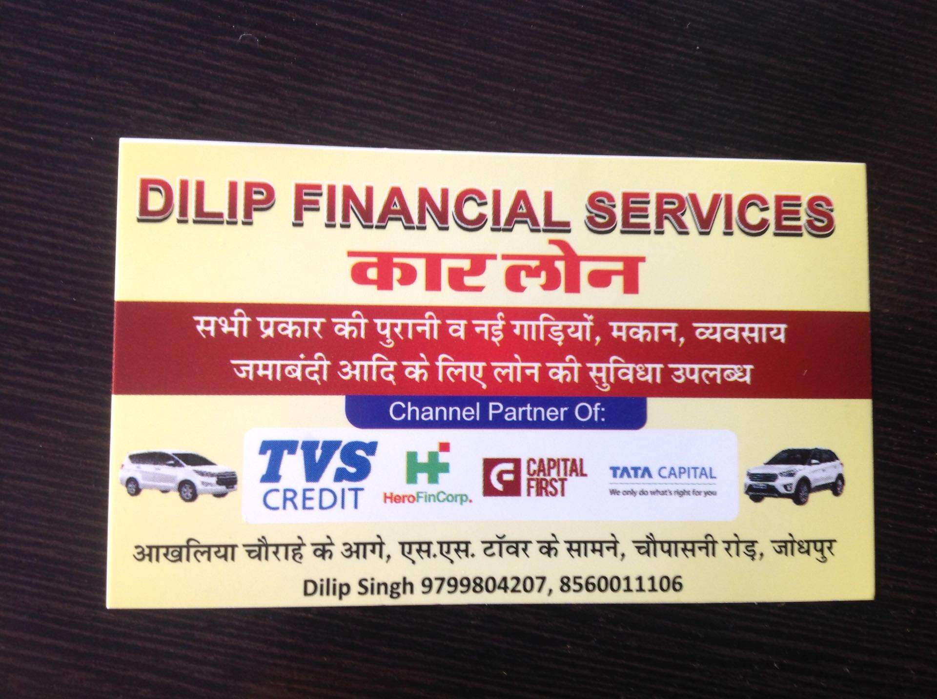 Top Magma Fincorp Second Hand Car Loans In Sangaria Jodhpur Best