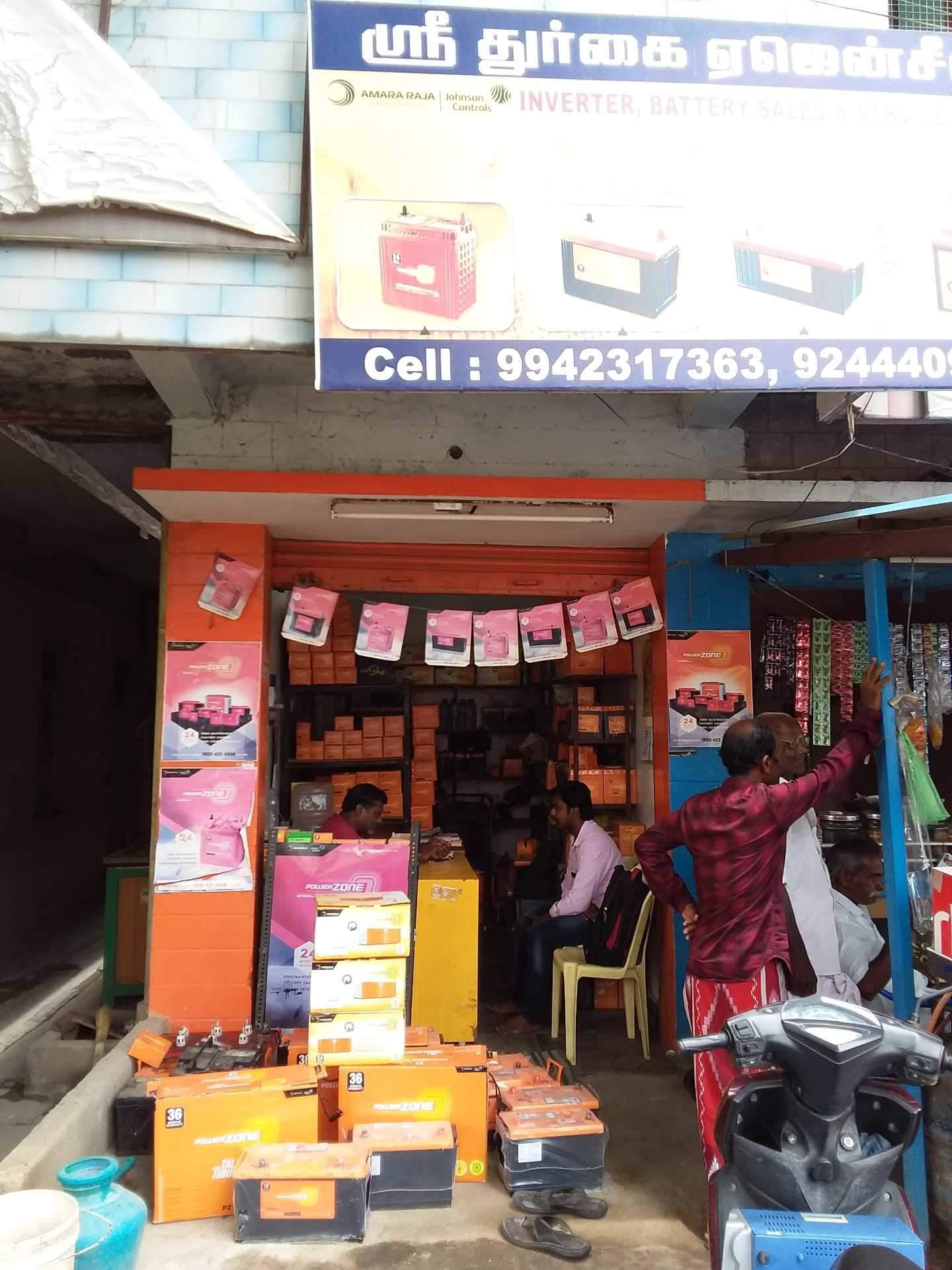 Top Amaron Battery Distributors in Nepal Street-Kallakurichi HO