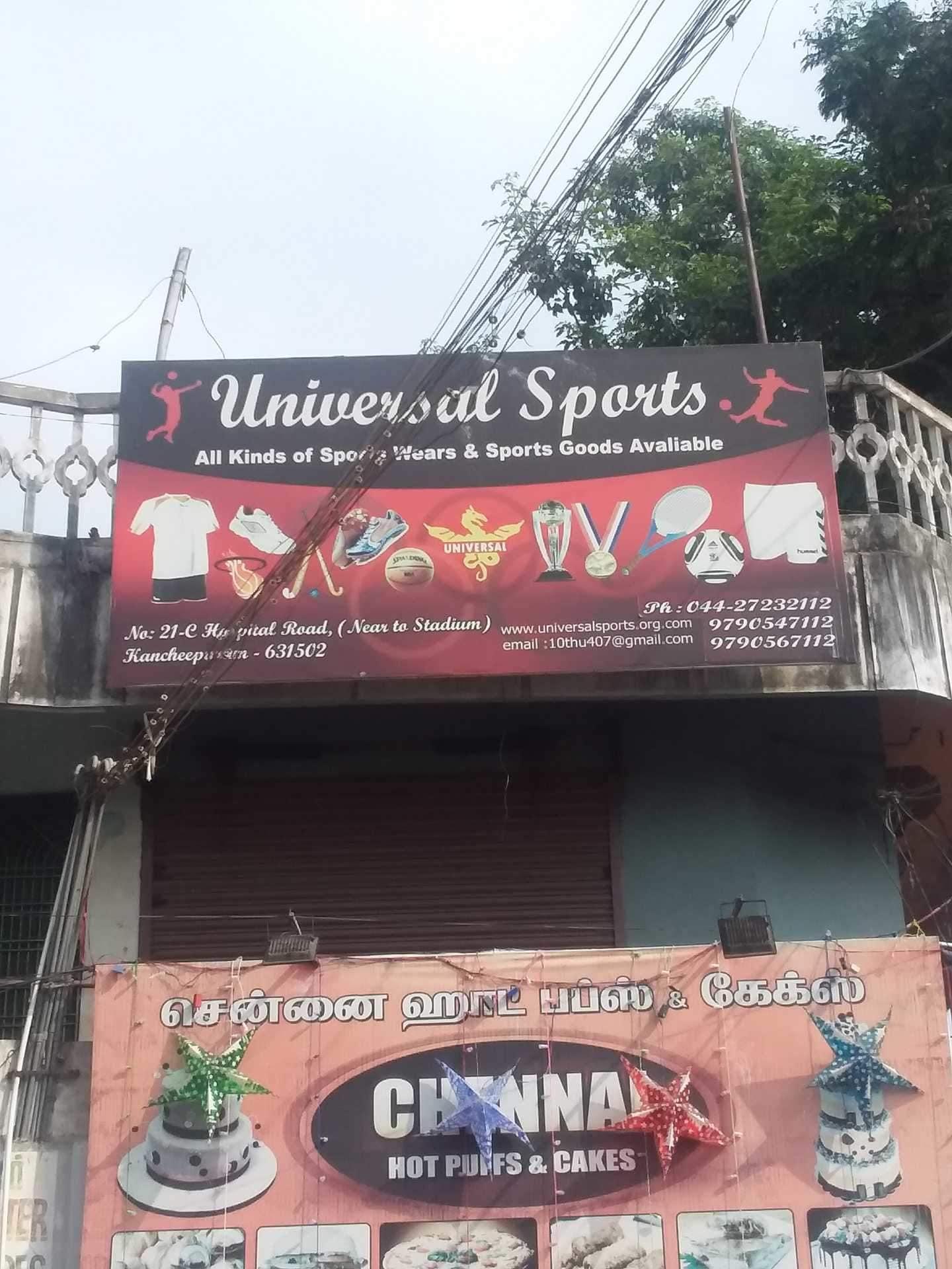 Top Sportswear Manufacturers in Kalpakkam - Best Sports Wear