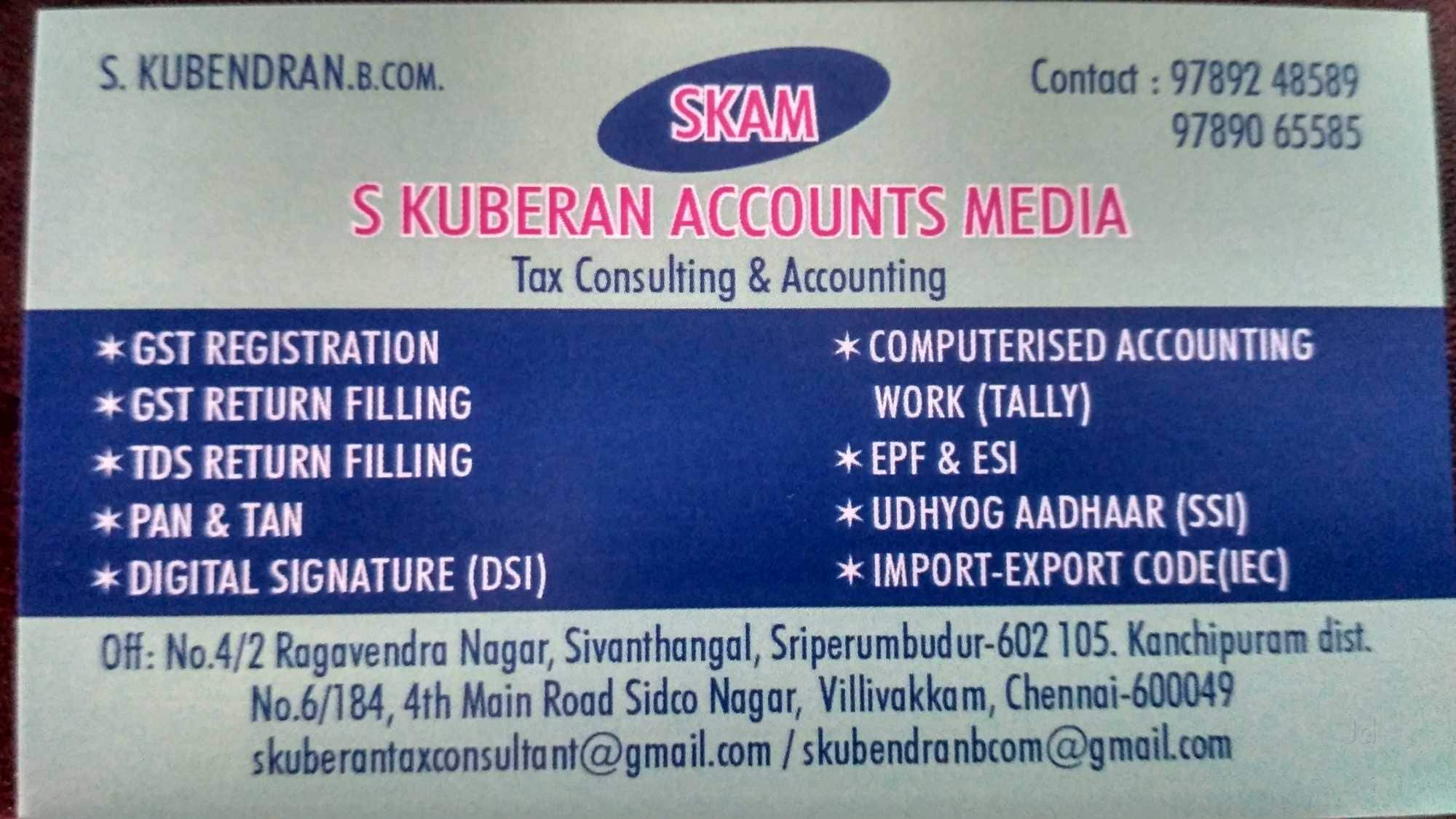 Top 50 GST Consultants in Sriperumbudur - Best GST Registration