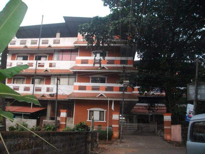 College Of Commerce Kannur Ho Colleges In Kannur Justdial