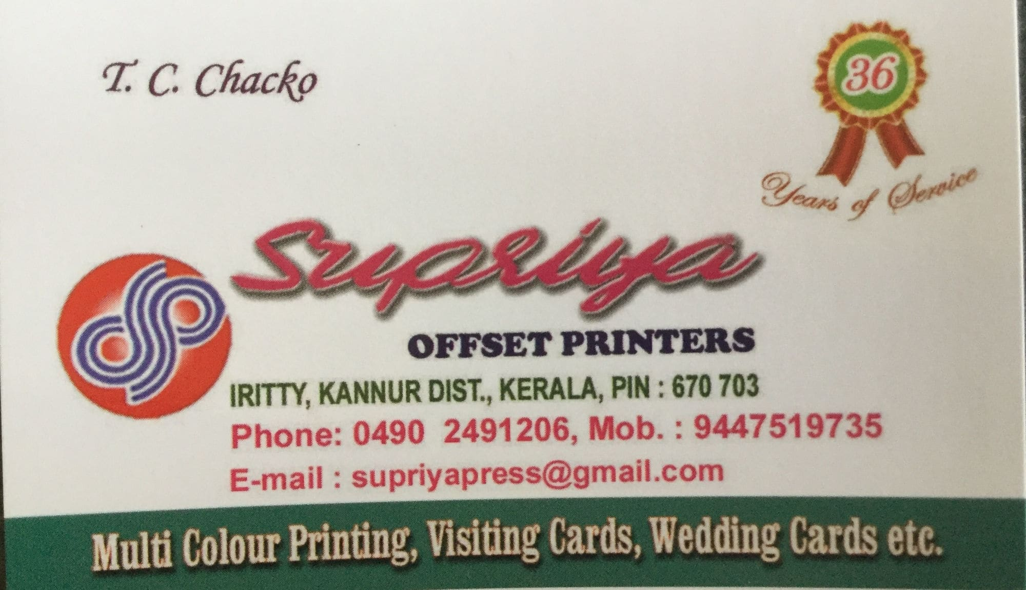 Top offset printers for greeting card in iritty best printer offset printers for greeting card in iritty kannur m4hsunfo